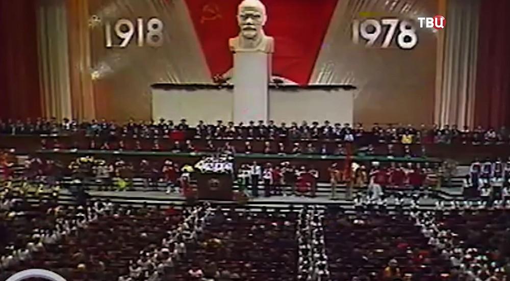 День рождения комсомола 1978г.