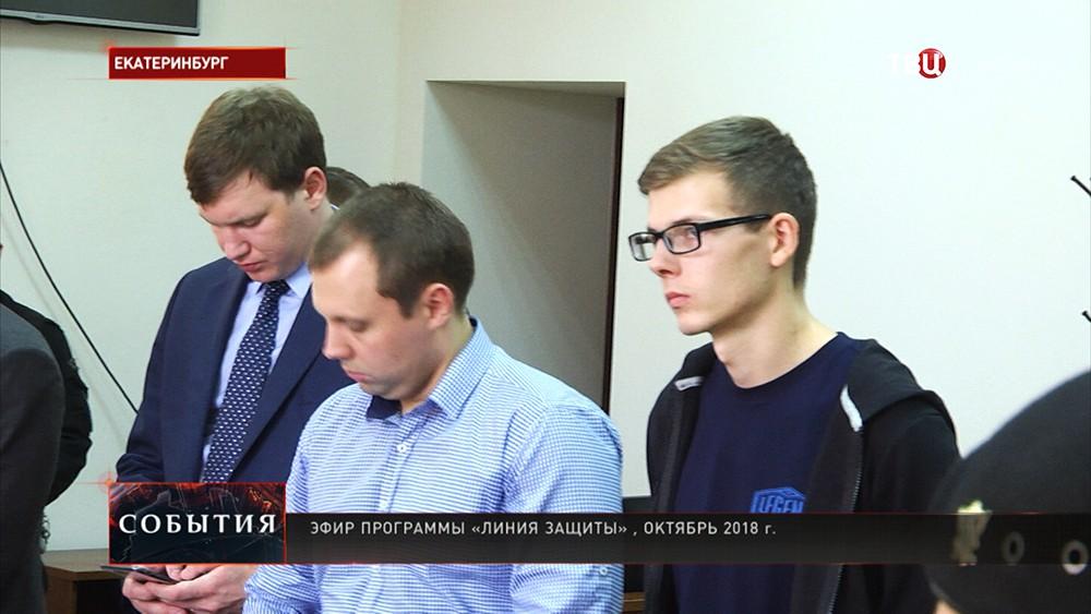Владислав Рябухин в зале суда