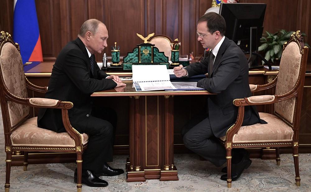 Владимир Путин и Владимир Мединский