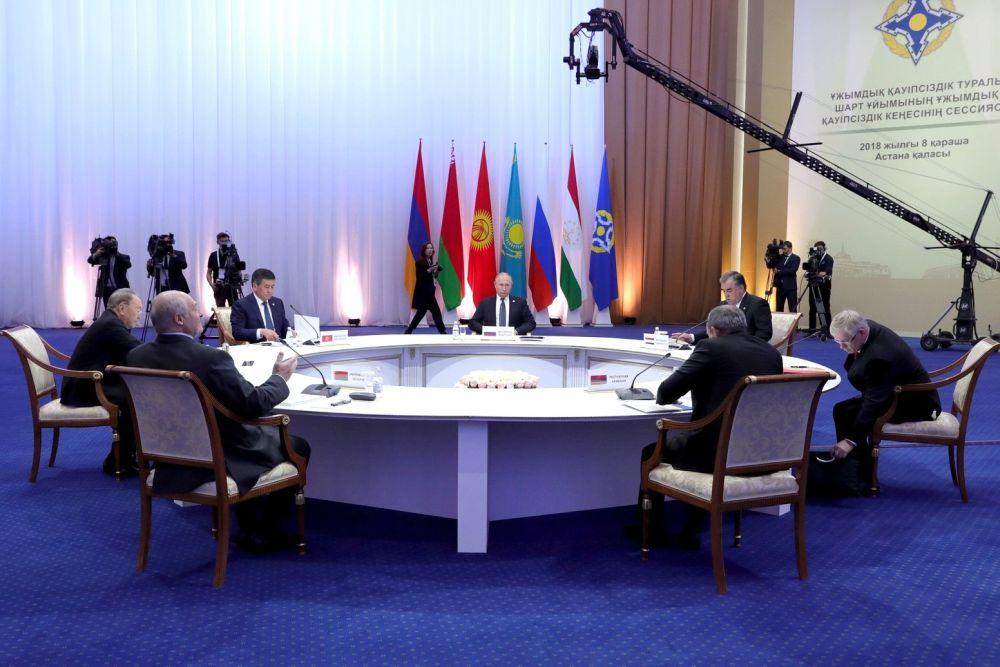 Саммит ОДКБ в Астане