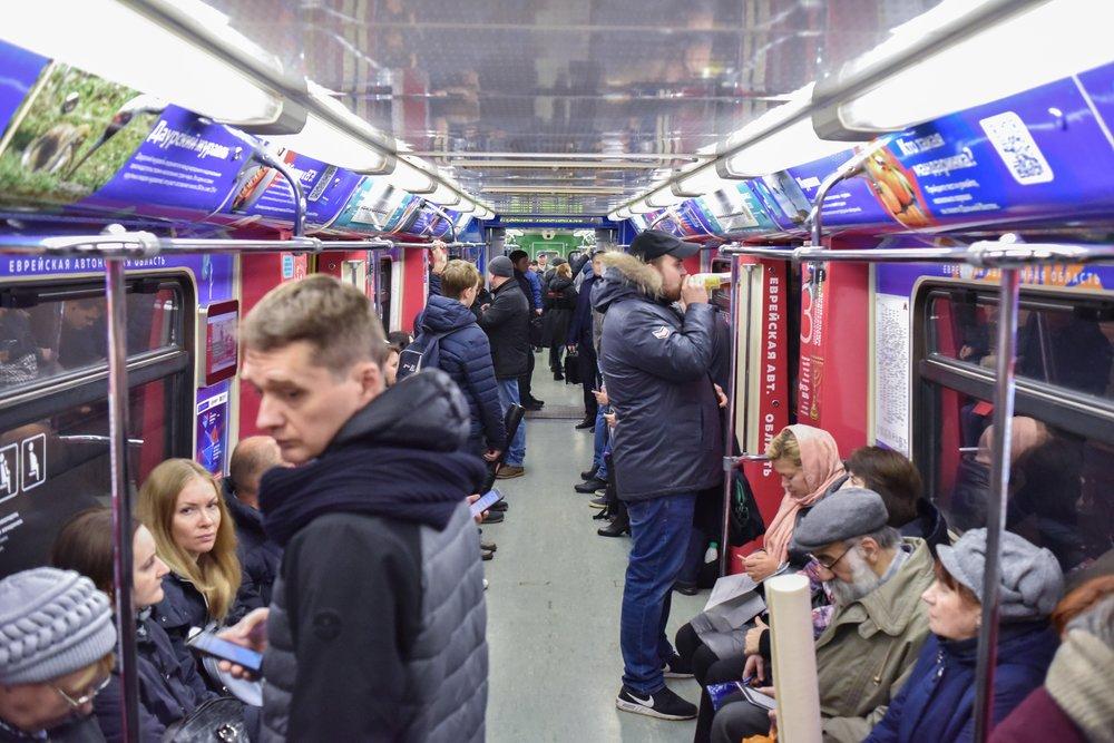 """Поезд """"Дальневосточный экспресс"""""""