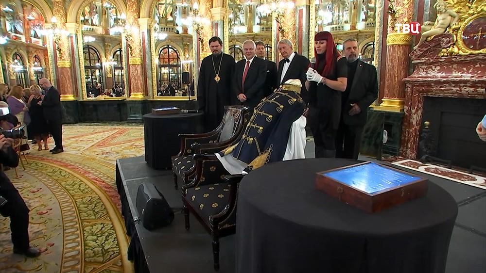 Передача царских артефактов