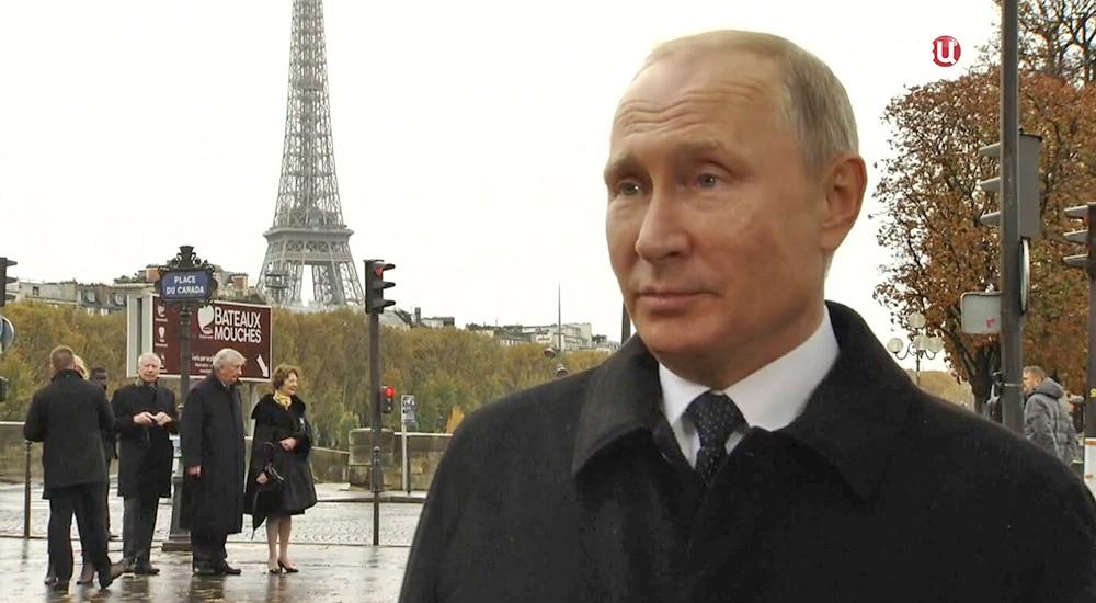 Владимир Путин во Франции