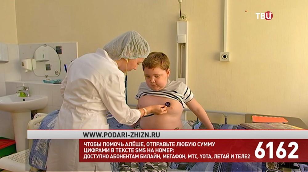 Алёша Гусев