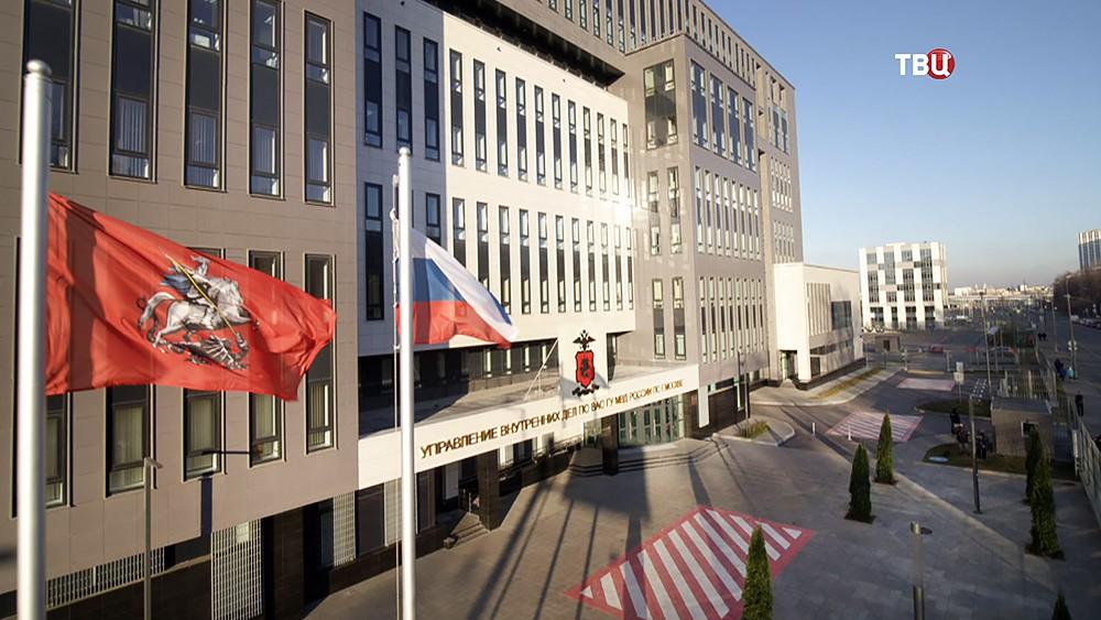 Здание УВД по ВАО Москвы