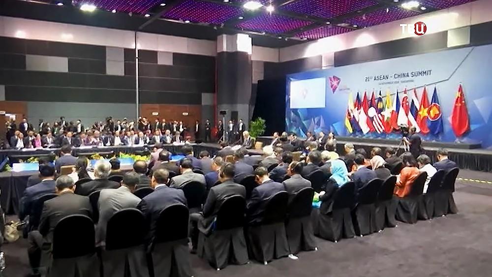 Саммит АСЕАН