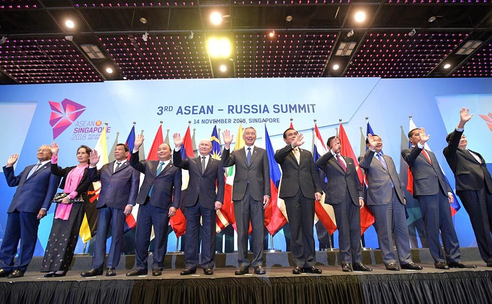 Участники саммита АСЕАН
