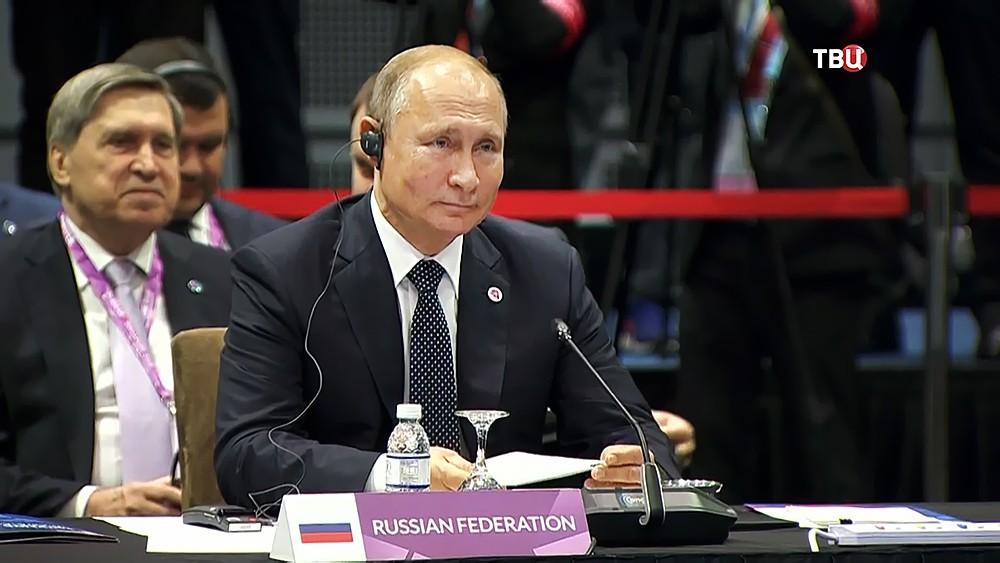Владимир Путин на саммите АСЕАН