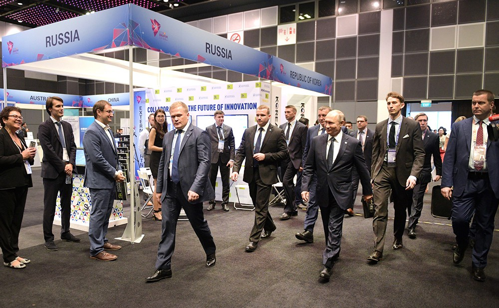 Владимир Путин прибыл на Ассоциацию государств Юго-Восточной Азии (АСЕАН)