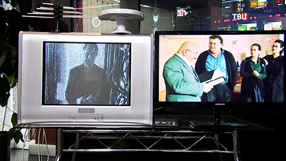 Аналоговое и цифровое телевидение
