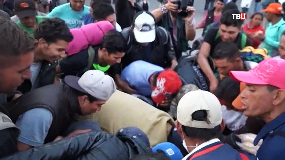 Мигранты на границе США