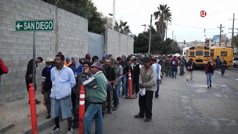 Мигранты в Мексике