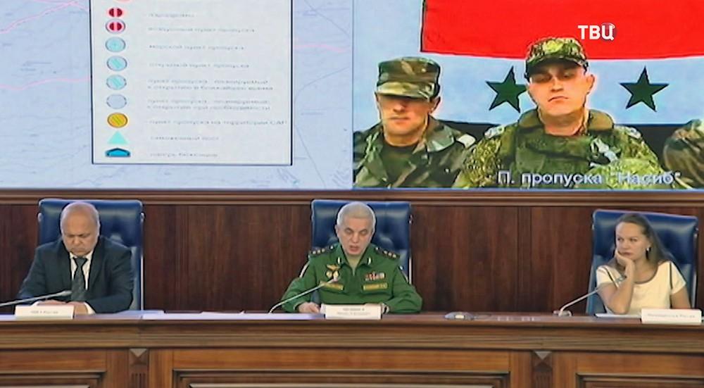 Совещание Минобороны РФ