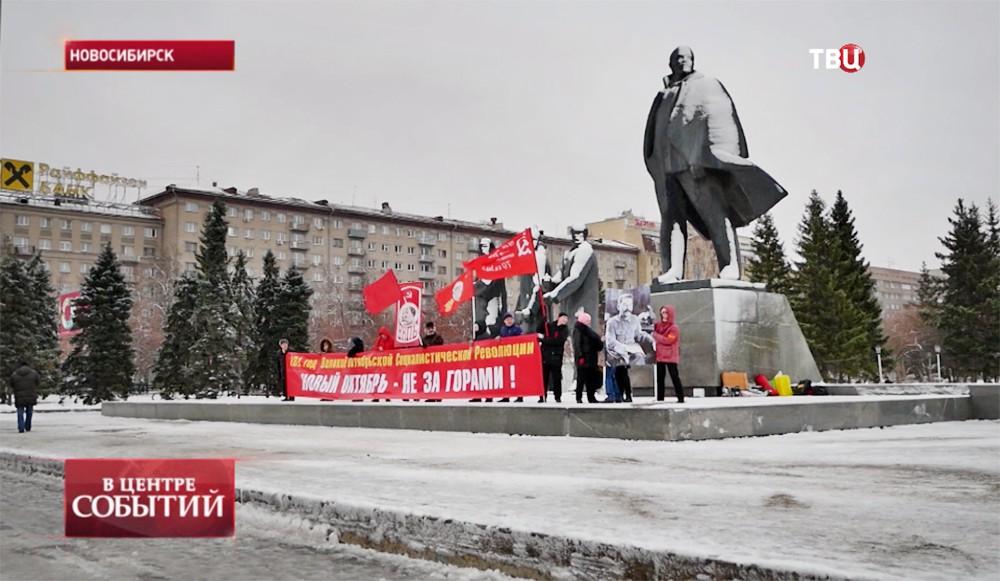 Акция по сбору средств на бюст Сталину в Новосибирске