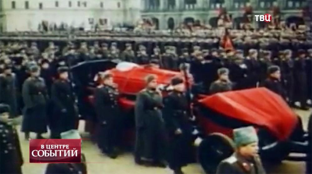 Похороны Иосифа Сталина
