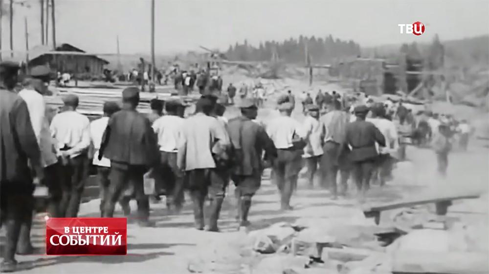 Архивные кадры: заключенные в лагере