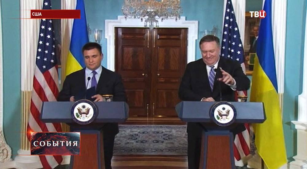 Госсекретарь США Майк Помпео и глава МИД Украины Павел Климкин