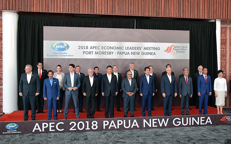 Участники саммита АТЭС