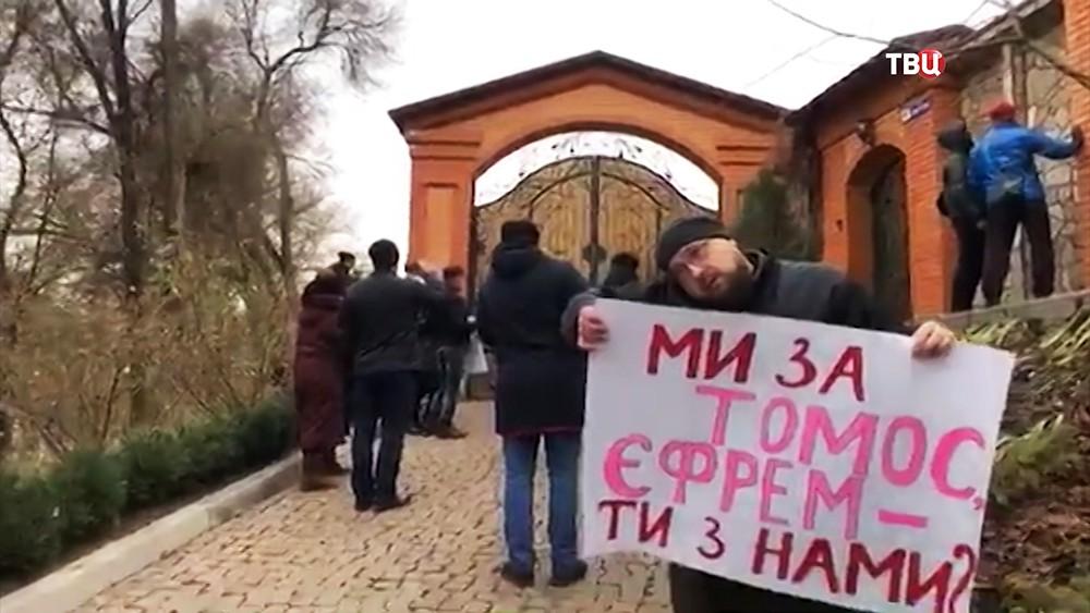 Сторонники автокефалии на Украине