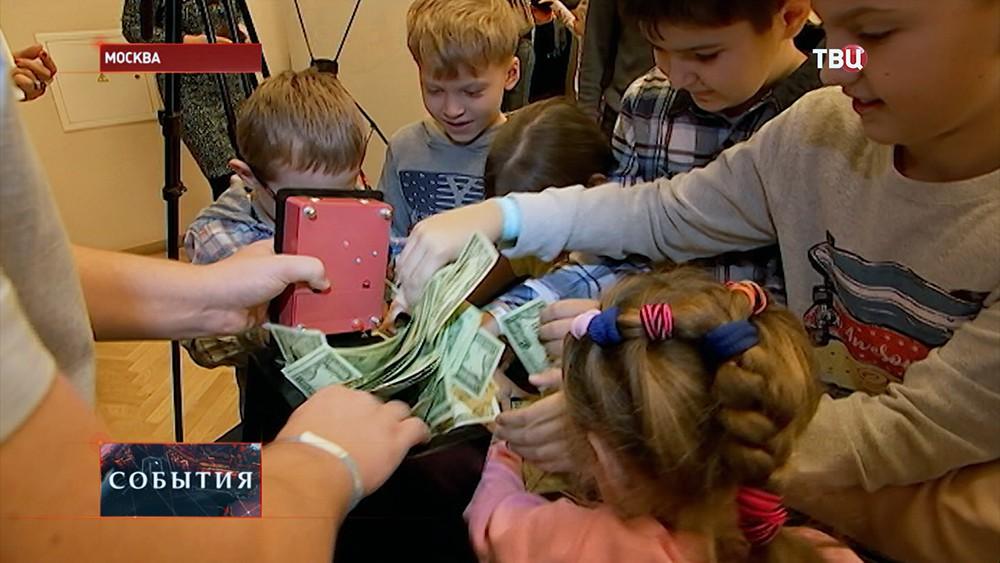 Семейный финансовый фестиваль