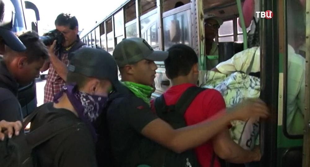 Мигранты из Сальвадора