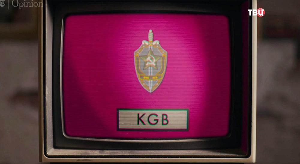 Фильм КГБ