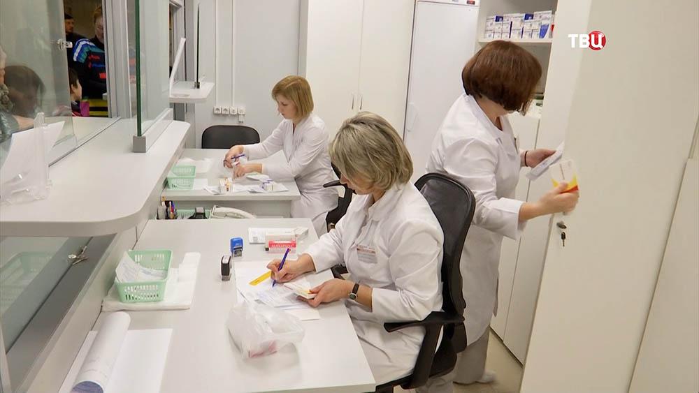 Посещение диагностического центра №5 в Лианозово