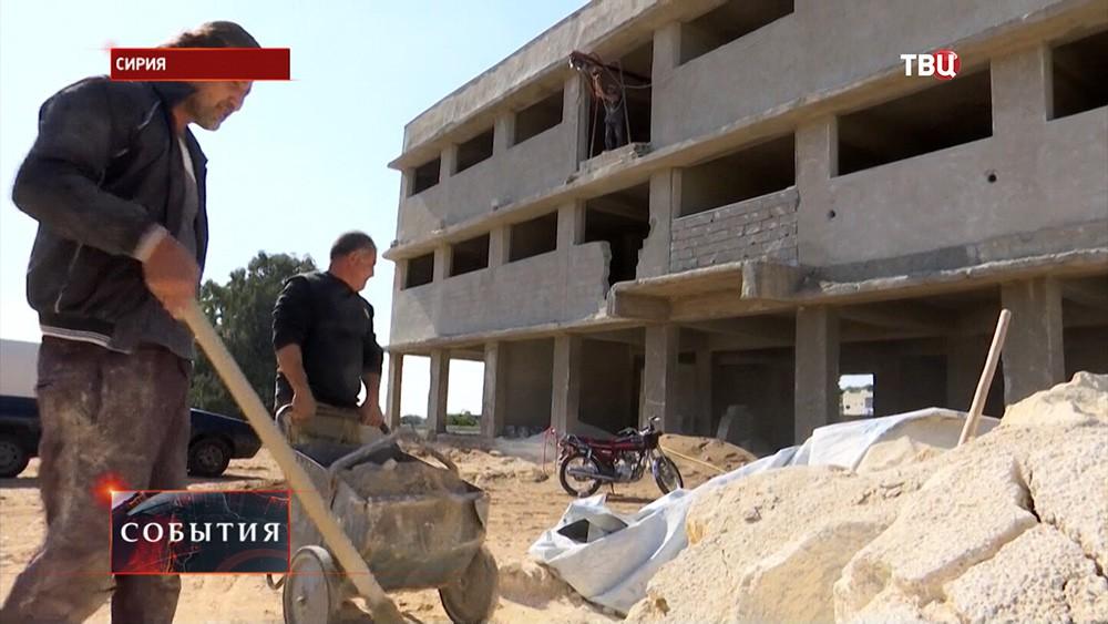 Строительство новой школы в Латакии, Сирия