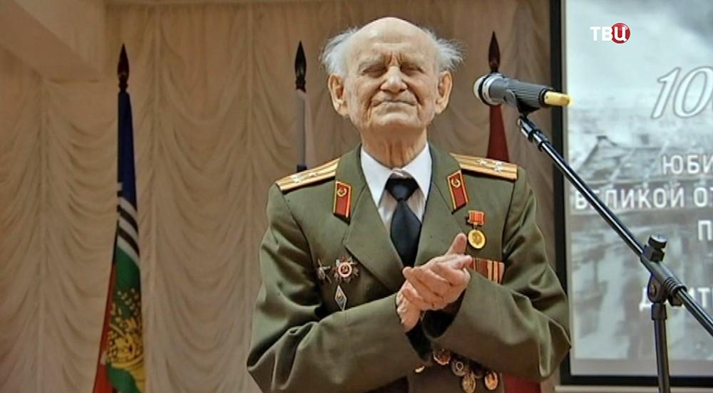 Ветеран ВОВ Дмитрий Горяинов