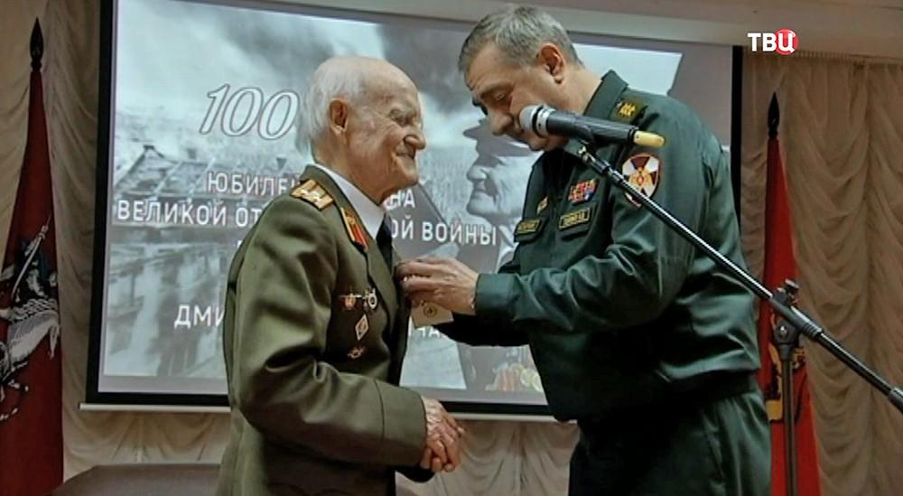Награждение ветерана ВОВ Дмитрия Горяинова