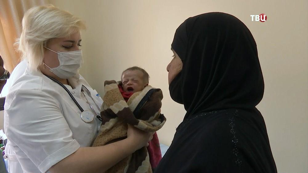 Гуманитарная акция по оказанию медицинской помощи в провинции Хомс