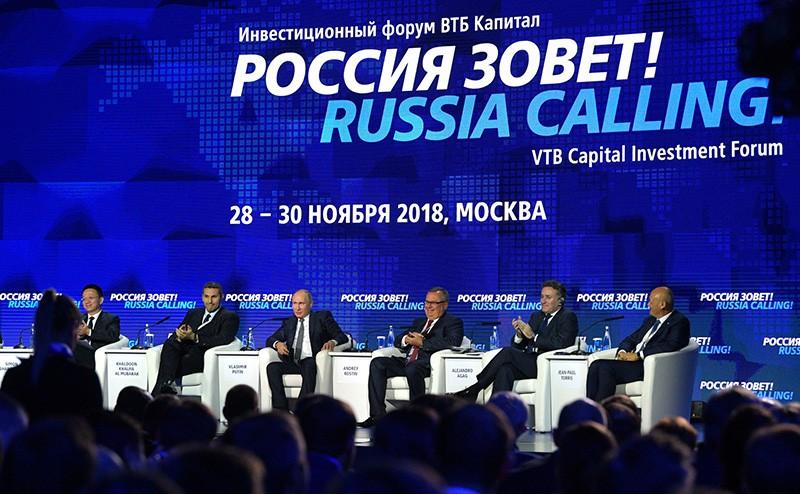 """Инвестиционный форум ВТБ Капитал """"Россия зовёт!"""""""