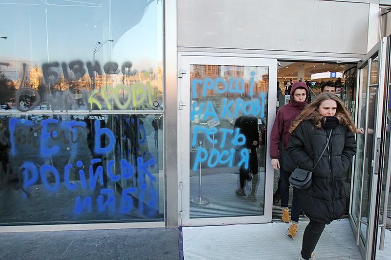 Захват торговых центров на Украине