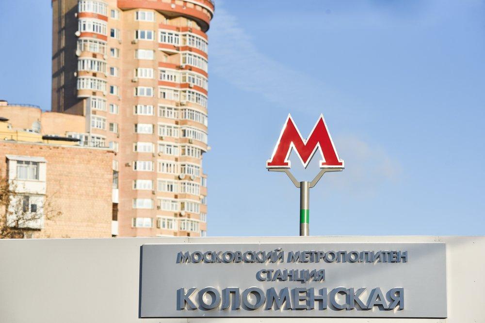 """Станция метрополитена """"Коломенская"""""""