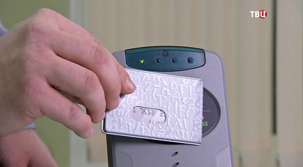 Аппарат для снятие денег с карты