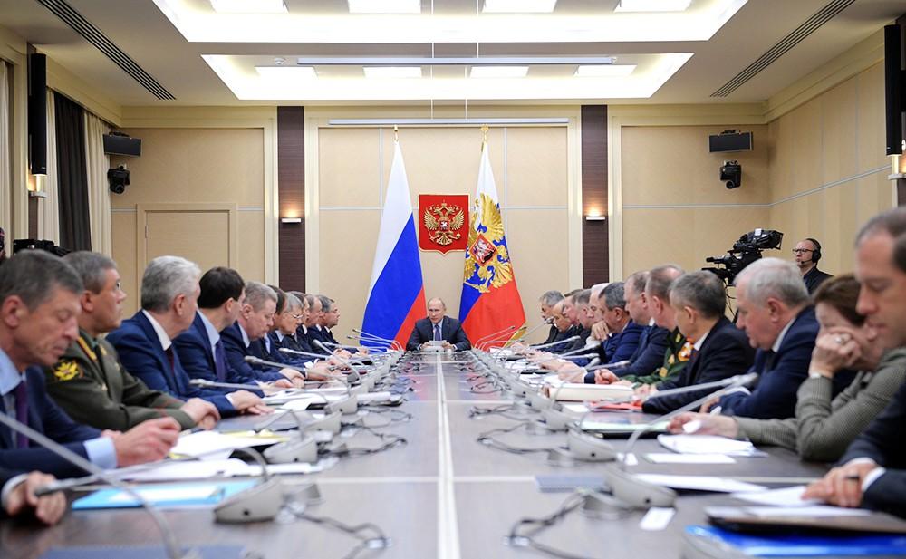 Заседание Совбеза Российской Федерации