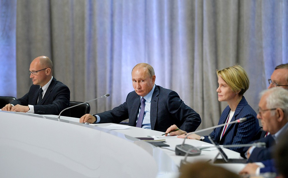 Владимир Путин на заседании центрального штаба ОНФ