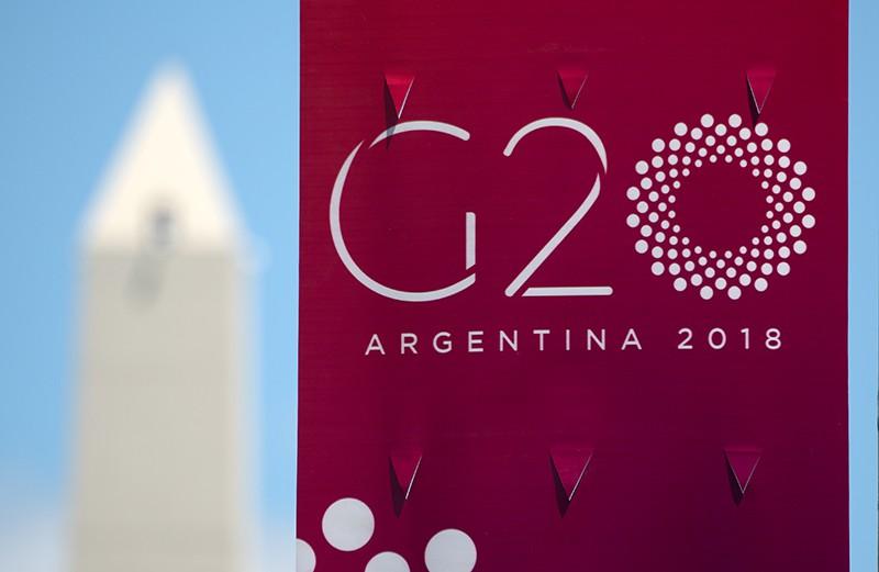 Cаммит G20