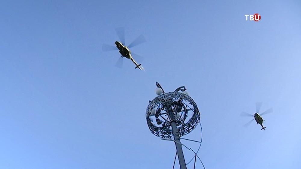 Вертолёты над Москвой