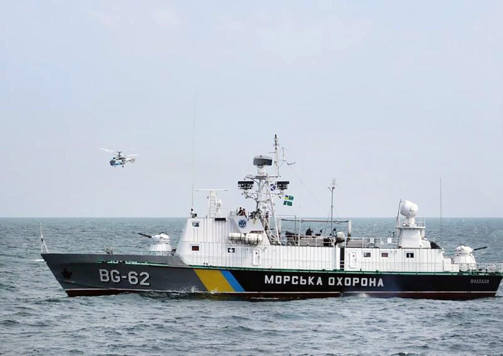 Морская охрана Украины