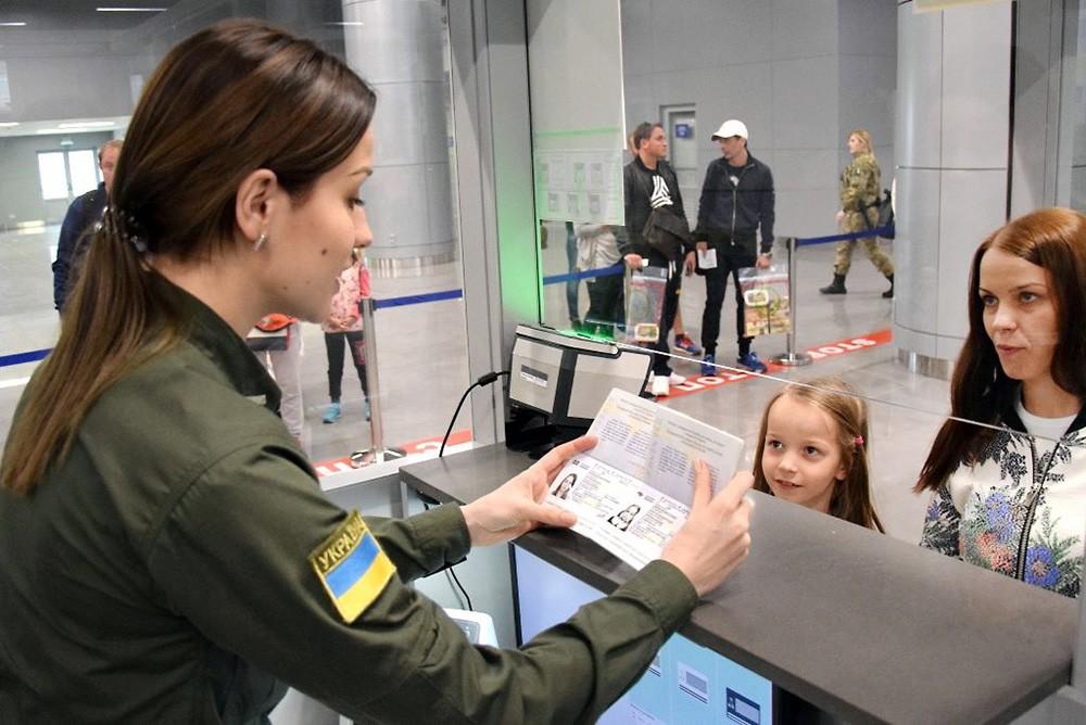 Погранслужба Украины