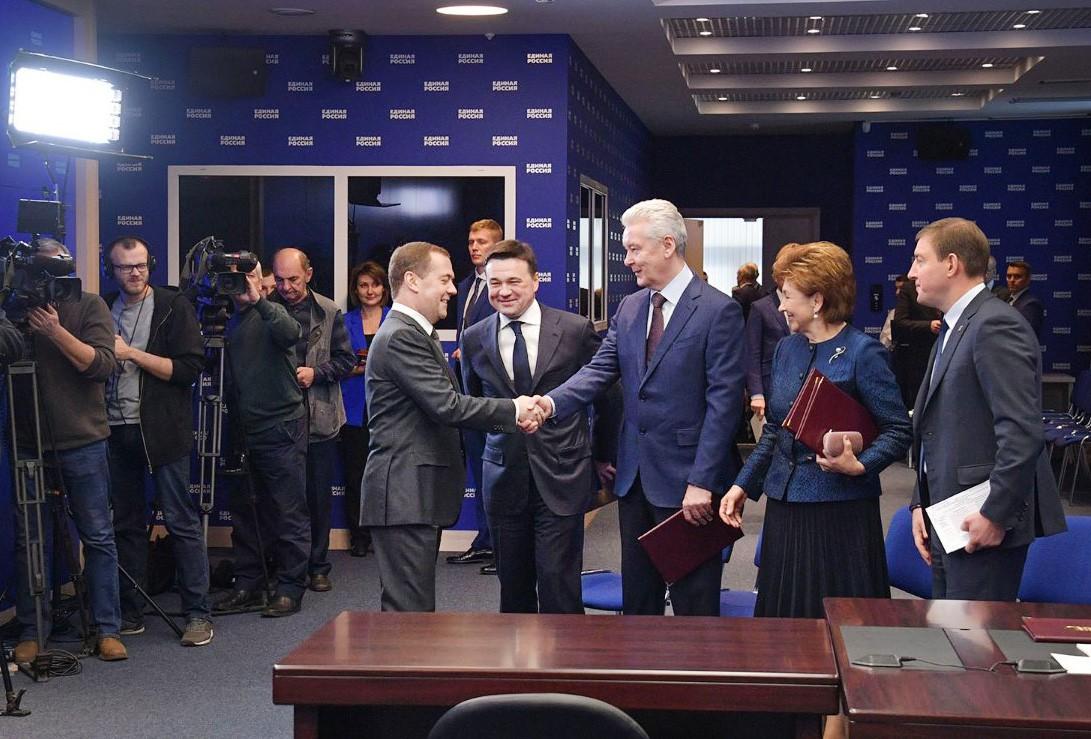 Дмитрий Медведев, Андрей Воробьев и Сергей Собянин