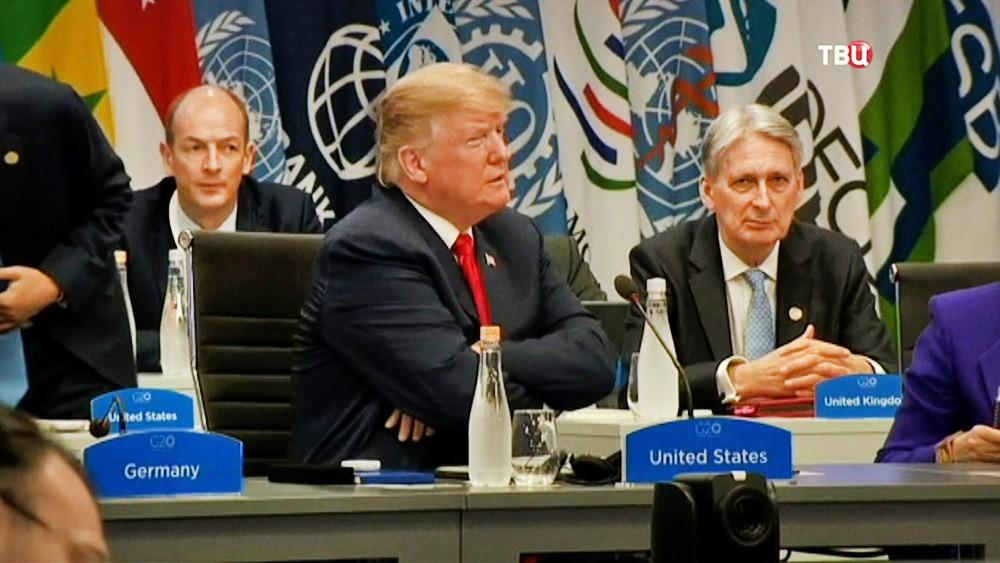 Дональд Трамп на саммите G20