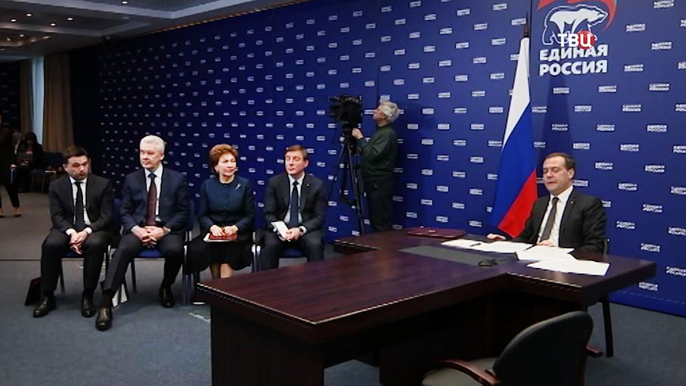 Дмитрий Медведев, Андрей Воробьев и Сергей Собянин проводят приём граждан