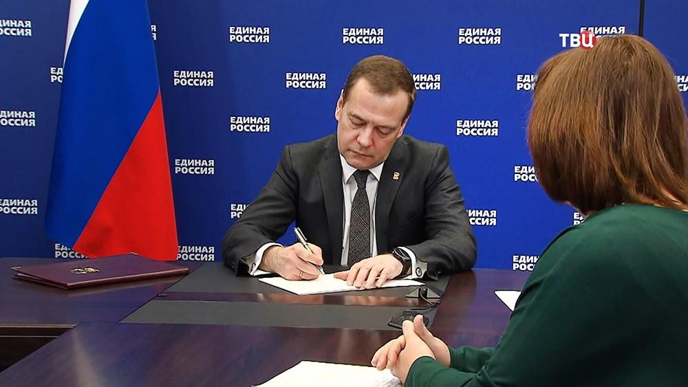 Дмитрий Медведев проводит приём граждан