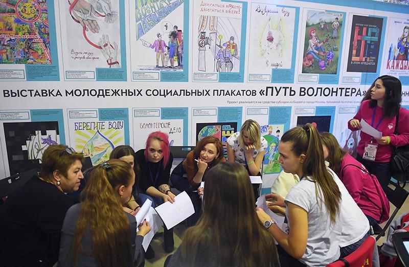 Участники Международного форума добровольцев в Москве