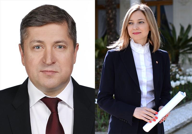 Иван Соловьёв и Наталья Поклонская