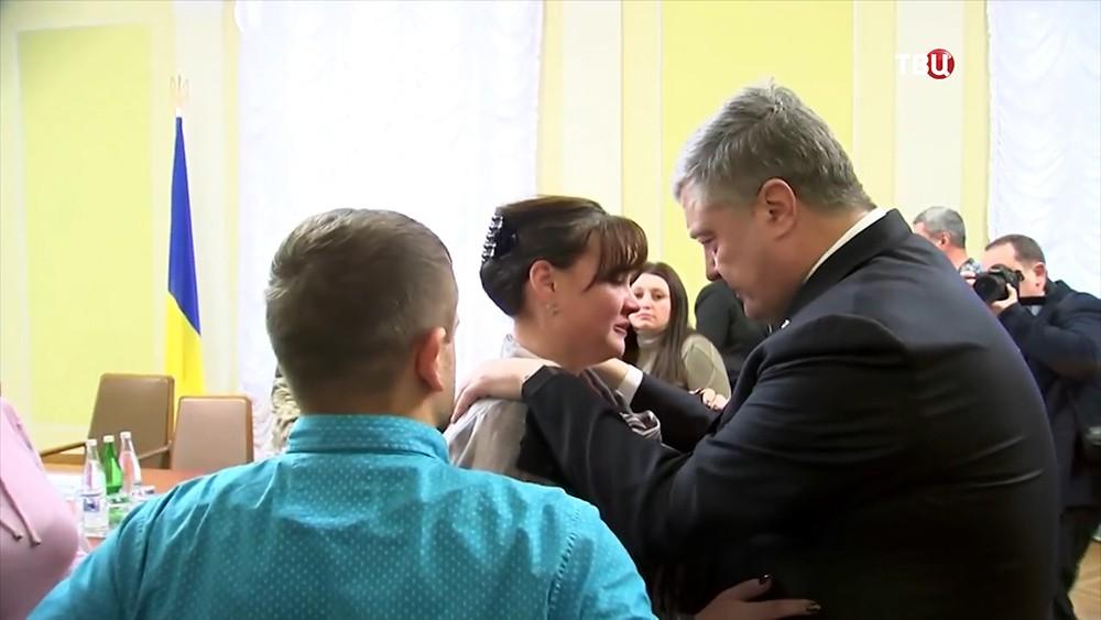 Петр Порошенко во время встречи с родственниками арестованных украинских моряков