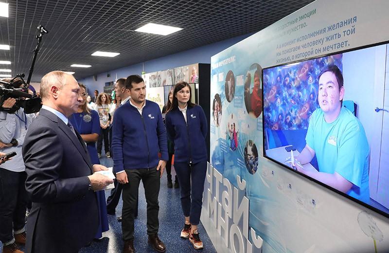 Владимир Путин на Международном форуме добровольцев