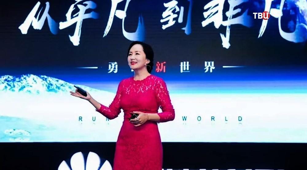 Финансовый директор Huawei Мэн Ваньчжоу